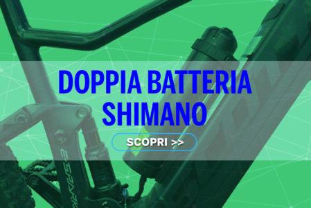 Shimano doppia batteria ebike mobe home2