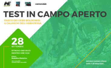 Tour ebike 28 settembre mobilita elettrica