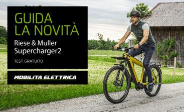 Test gratuito Riese Muller Supercharger2 bici elettrica prova gratis
