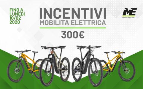 Incentivi bici elettriche promo 300 ebike mobilita elettrica