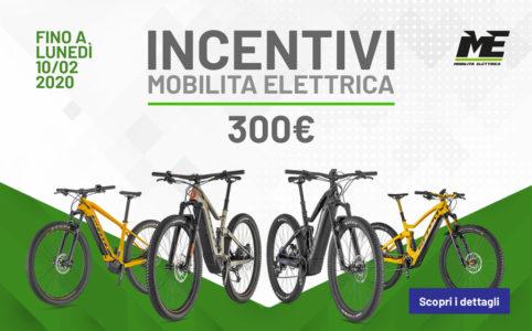 Incentivi bici elettriche promo 300 ebike mobilita elettrica banner